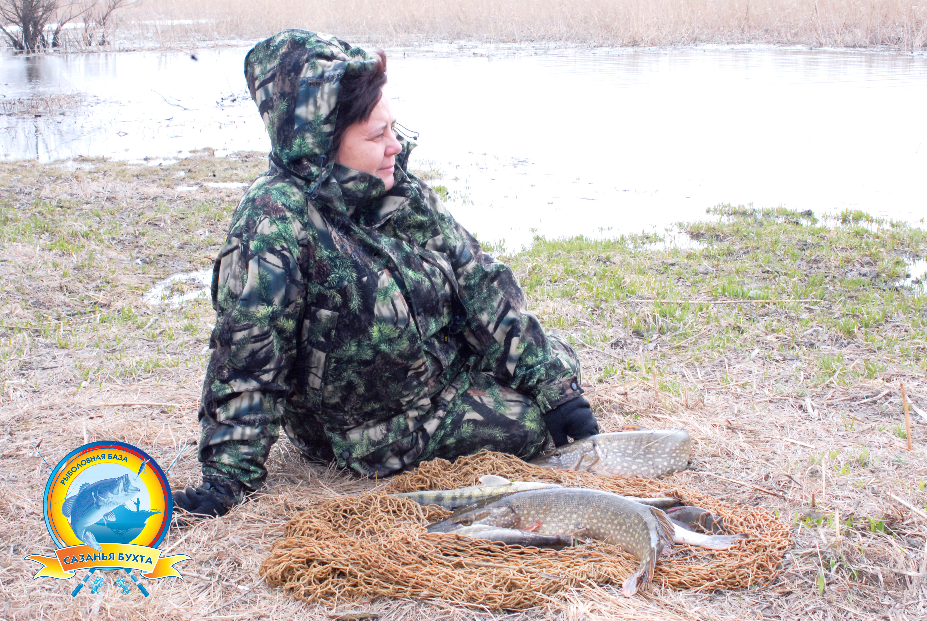 www.sazanya-bukhta.ru/forum/2018/1/2/1.jpg