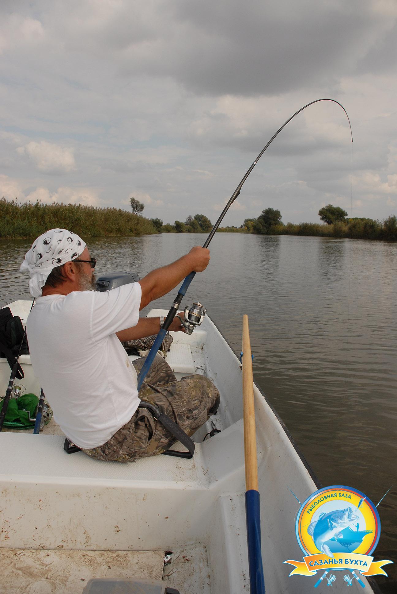 база рыболовной ловли