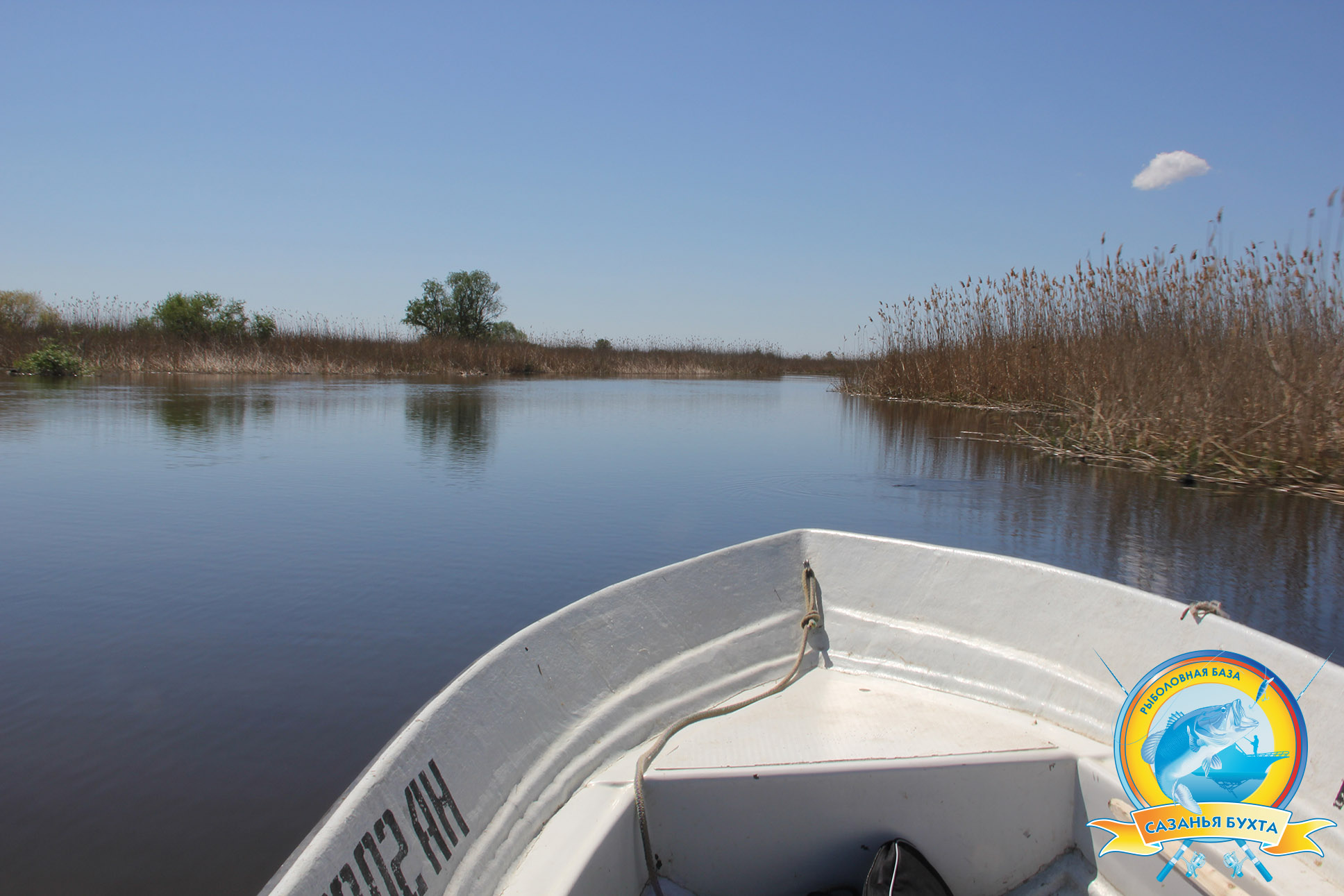 Рыболовная база отдыха «Сазаний угол»