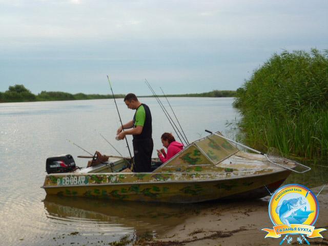 рыболовная база мотор