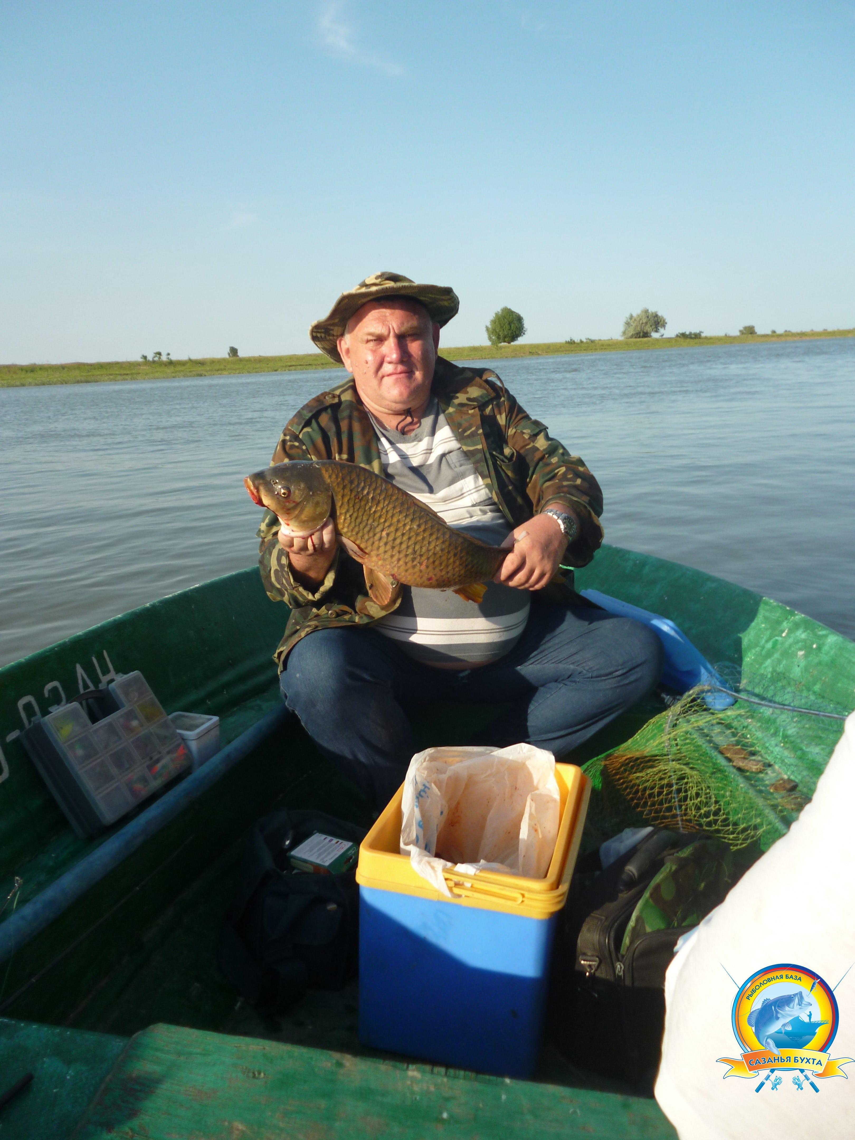 Рыбалка - это страсть!